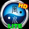 智能風水羅庚HD(基本版)